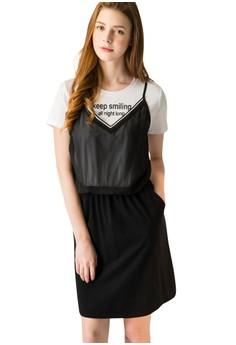 【ZALORA】 OUWEY歐薇 時尚街頭標語假兩件洋裝