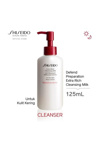 Shiseido n/a Shiseido Defend Preparation Extra Rich Cleansing Milk BE4AABE7B7043CGS_1