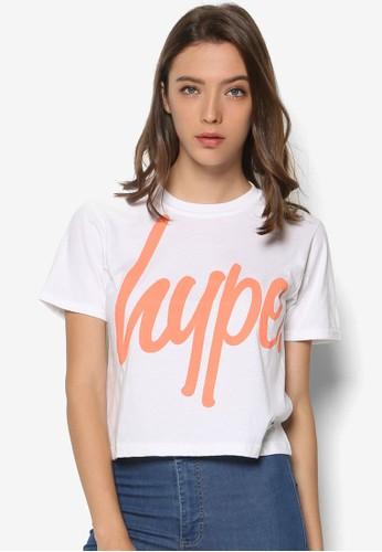 『Hype』 文字純棉TEE, 服飾, esprit china上衣