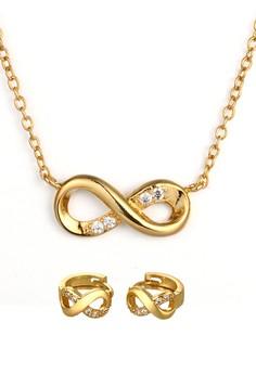Suzette Infinity Set