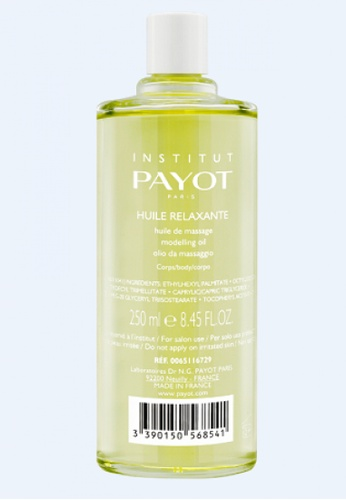 PAYOT PAYOT Huile Relaxante, Body massage oil (Jasmine & White Tea) 08481BE8DAA261GS_1