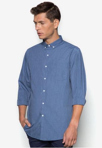 Topman blue Navy Marl Long Sleeve Slim Smart Shirt TO413AA09BNUMY_1