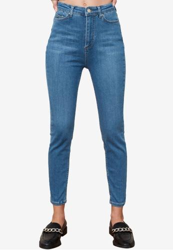 Trendyol blue High Waist Skinny Jeans BA52AAAA8B7B3EGS_1