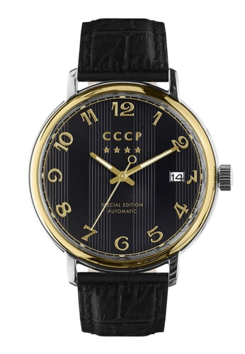 CCCP black CCCP Men's Black Genuine Leather Watch - CP-7021-08 C7767ACB59A17DGS_1
