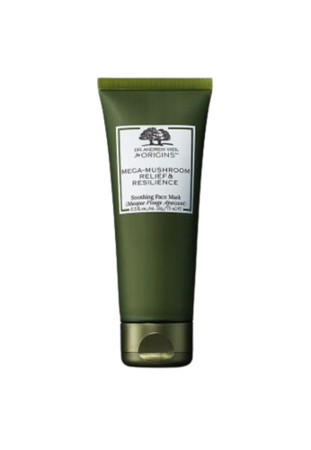 Origins Origins DR. ANDREW WEIL FOR ORIGINS Mega-Mushroom Relief & Resilience Soothing Face Mask 3B4FABE5FA7F71GS_1