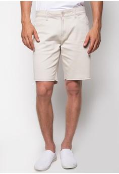 Raw Edge Tapered Shorts