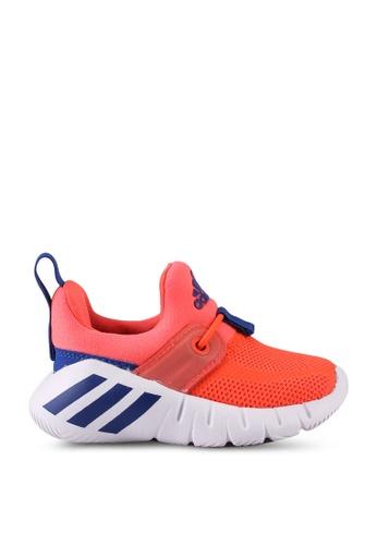 ADIDAS red rapidazen i sneakers DE262KSAB14B66GS_1