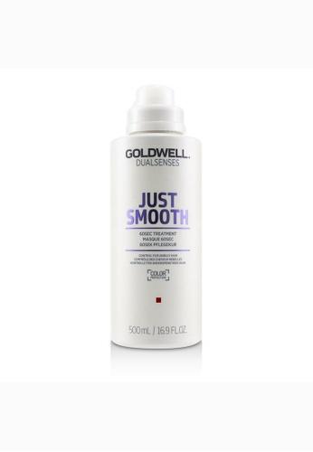Goldwell GOLDWELL - 柔感60秒髮膜(控制捲髮髮質) 500ml/16.9oz 1CE41BE8B3E7AEGS_1