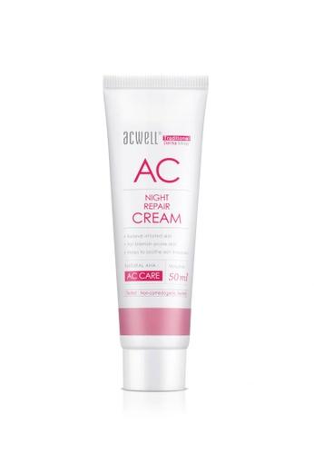 Acwell Night Repair Cream E9BF6BEC0A3940GS_1