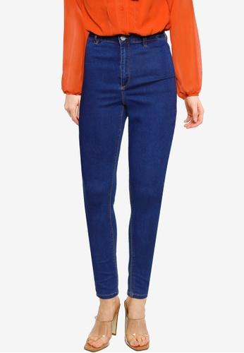 MISSGUIDED blue Belt Loop Vice Skinny Jeans CD3C8AA1AD939CGS_1