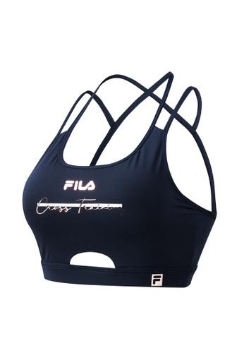 FILA navy Athletics Collection Glossy FILA Logo Sports Bra D1AEAUSEB09D04GS_1