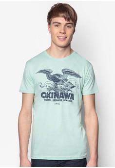 Brio T-Shirt