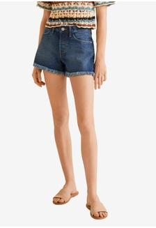 e447f55866b Shop Supre The La Destroyed Shorts Online on ZALORA Philippines