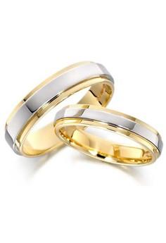 Jade Couple/Wedding Ring