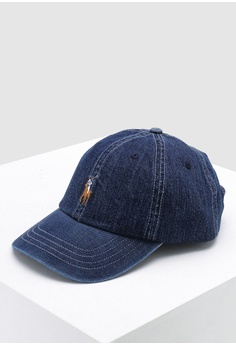 66543de4 Polo Ralph Lauren blue Cotton Chino Sport Cap C634EAC33EF702GS_1