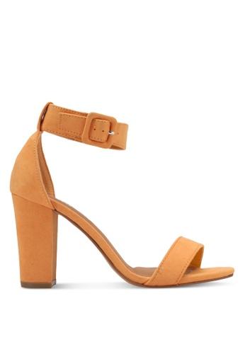 Rubi orange San Sebastian Heels RU506SH0T09KMY_1