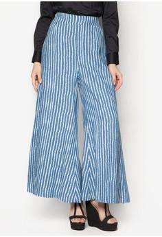 Bold Striped Jeans Palazzo