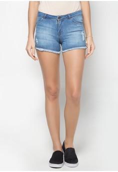 Micro Shorts With Frayed Hem