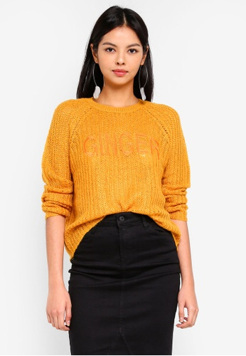 ONLY yellow Kerry Pullover Knit D393FAA67BD2A0GS_1