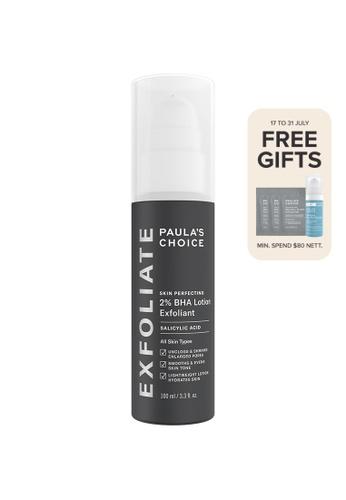 Paula's Choice black Skin Perfecting 2% BHA (Salicylic Acid) Lotion 88A2FBE348E434GS_1