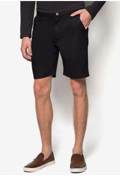Basic Cotton Chino Shorts