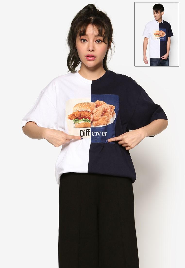 Different Short Sleeve T-Shirt