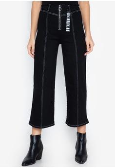 03fe1e2780c9b6 Penshoppe black Straight Leg Jeans With Zipped Details DBB76AAFEE5E78GS_1