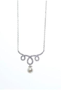 Vitalize Silver Necklace