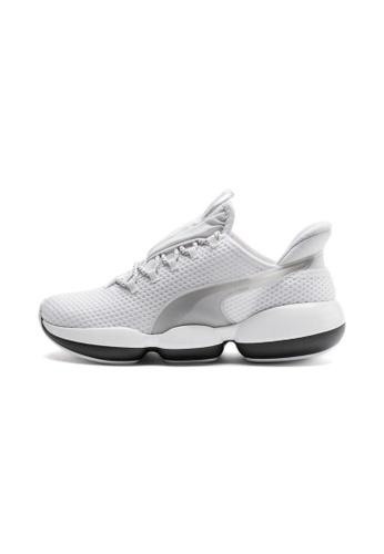 c2868100 Mode XT Women's Training Shoes