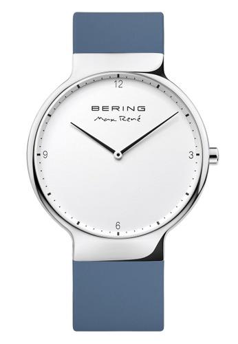 Bering silver Max Rene 15540-700 White 40 mm Men's Watch 2B8C1AC9FFA6E5GS_1