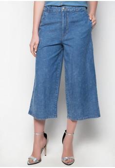 Denim Culottes Pants