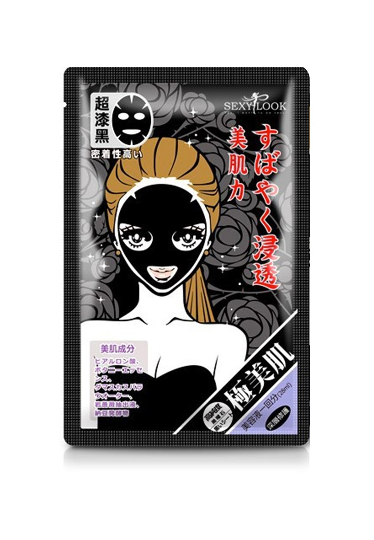 SexyLook Black Cotton Mask - Intensive Repairing (1pc)