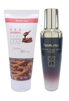Basic Cleansing Set for Oily Skin