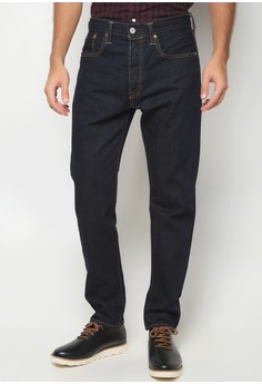 501 Customized & Tapered Bristol Jeans