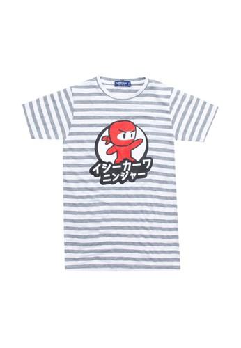 Third Day Kids multi Ishikawa Red Stripe Pth Ab FE8C7KAAD07794GS_1