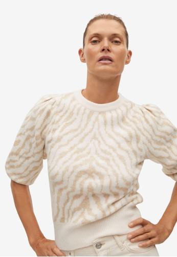 Mango beige Zebra Sweater D707CAAFE2ABD0GS_1