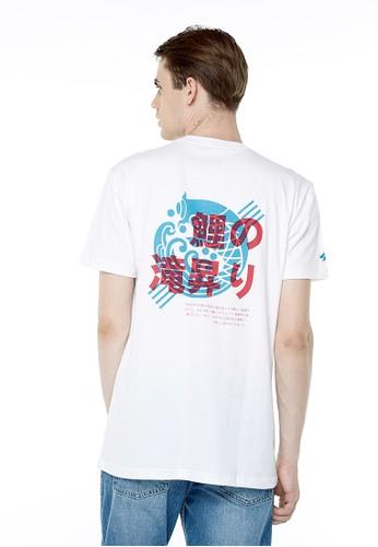 Sideways white Koi Pocket Tee White EA41EAA65D5D26GS_1