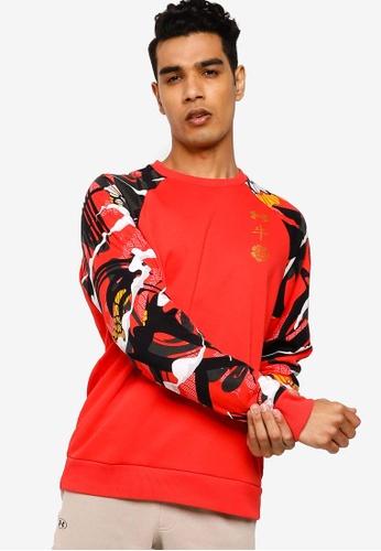 Under Armour 紅色 UA Rival Fleece CNY Crew Sweatshirt 829E3AA28E3CD0GS_1