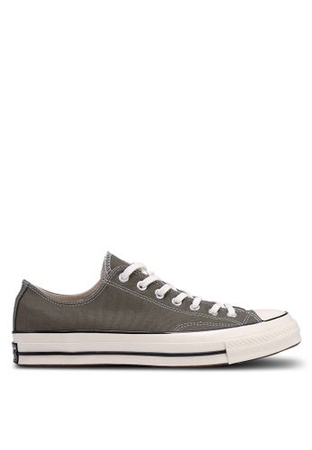 bf17f7c51a5b Converse brown Chuck Taylor All Star 70 Core Ox Sneakers 69469SH30A4108GS 1
