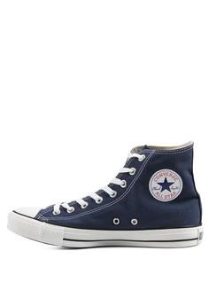 Jual Sepatu Converse Pria Original  3925edc2e8