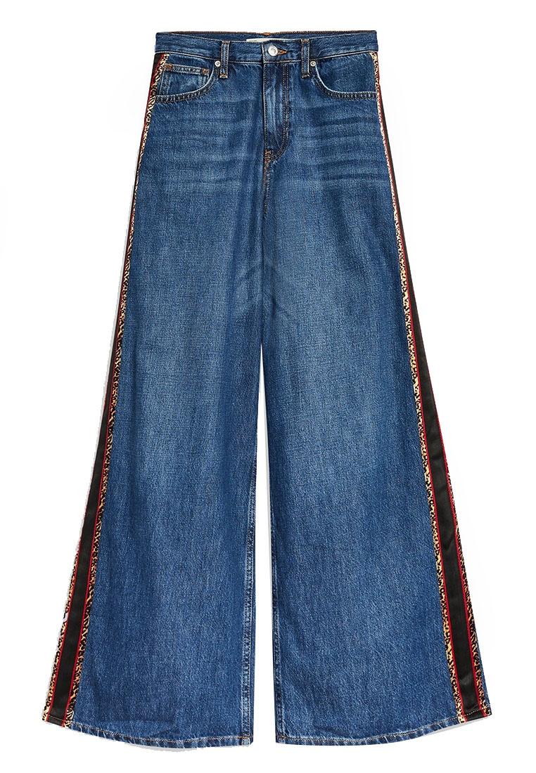 TOPSHOP Jeans Leopard Moto Wide Side Stripe Indigo UqRwUC