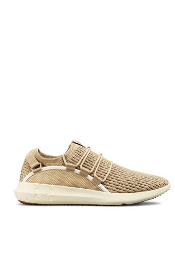 Under Armour beige UA Railfit Nm Sneakers D3D45SH5EEE69FGS_1