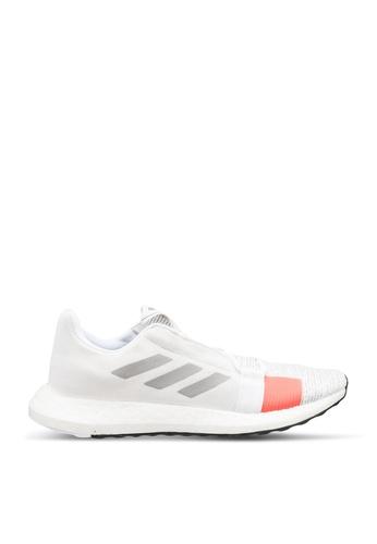 ADIDAS white senseboost running shoes 8B561SH91C967FGS_1