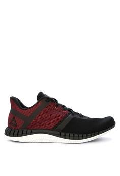 reebok shoes lazada vouchers codes argos