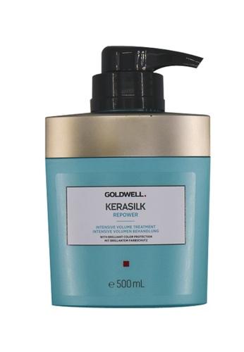 label.m blue Goldwell Kerasilk Repower Volume Intensive Treatment 500G 0A683BE5B772D0GS_1