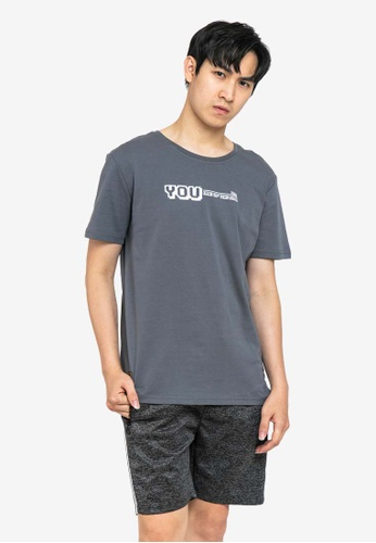 FOREST grey Forest Premium 100% Cotton Interlock Knitted Crew Neck Tee - 621131 CA7C4AAC26CC04GS_1