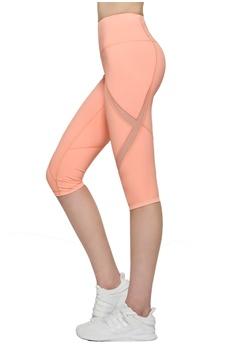 80fc633974 Titika Active Couture orange Moret Crop Leggings 01904AAFFAAC01GS 1