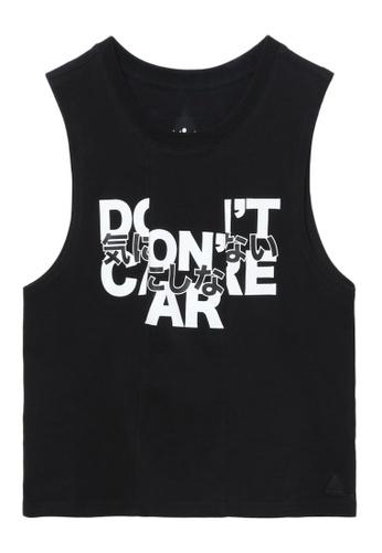 "Mini cream black ""Don't Care"" tank top 81361AA2762039GS_1"