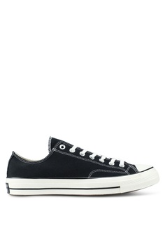 dd5e22f5fcb36 Converse black Chuck Taylor All Star  70 Ox Sneakers 616B4SH095D433GS 1