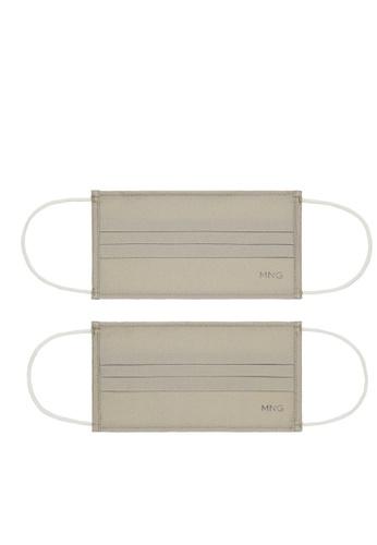 Mango grey 2 Pack Reusable Homologated Facemask B8788ES5B47ABDGS_1